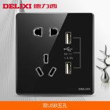 德力西玻璃大板黑色鏡面86型雙USB五孔牆壁插座