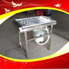 不锈钢全自动蛋饺机自动控温不粘电机热包蛋饺机器