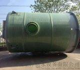 现代生活中的污水处理设备金泽一体化预制泵站设备