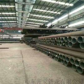 高强度合金钢管 高强度合金钢管厂