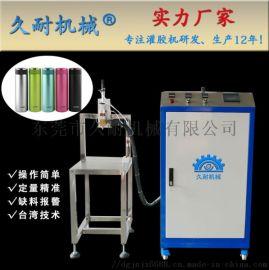 单组份高温注胶机-东莞久耐机械定制供应