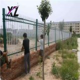 锌钢隔离护栏、围墙防护隔离栅、防护隔离锌钢围栏