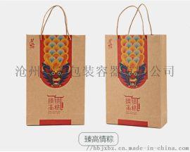 手提袋包装盒定制化妆品纸盒 食品包装盒茶叶盒定制