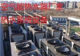 深圳电镀行业高温热水器空气能的