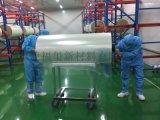 0.075mm厚, 5~8g离型力, OCA光学胶离型膜