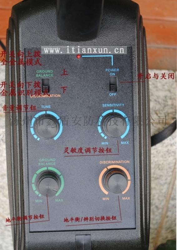 地下金屬檢測儀 金屬探測器JS-JCY2XD5