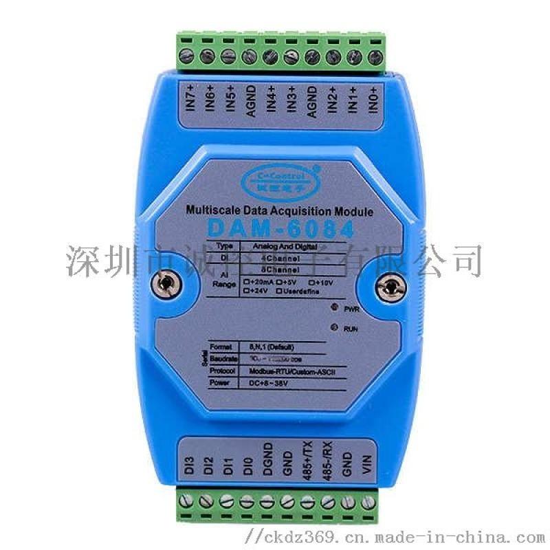 工业0-10V转rs232输入输出模块型号