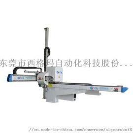 东莞注塑机自动化机械手|二轴伺服横走式机械手