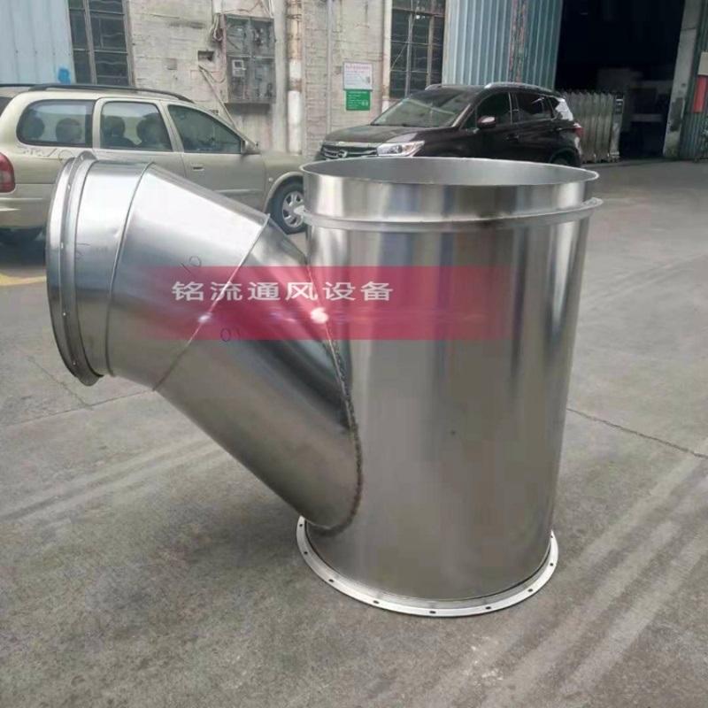 佛山定制不锈钢顺水三通 茶壶形三通加工