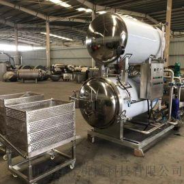春泽机械出售萝卜汁水浴式大型蒸汽式高温高压杀菌锅