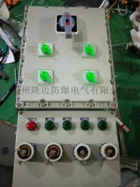 湖北BXX51-4/63K100防爆检修电源箱