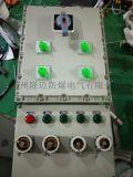 湖北BXX51-4/63K100防爆檢修電源箱