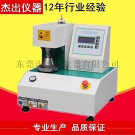 JC-951A全自动破裂强度试验机
