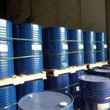 NPEL-127環氧樹脂