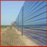 圓孔防塵板 冷板耐用防風網 興來藍色防風牆