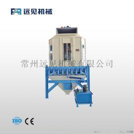 远见摆式冷却机 江苏出口冷却机 膨胀猪饲料冷却机