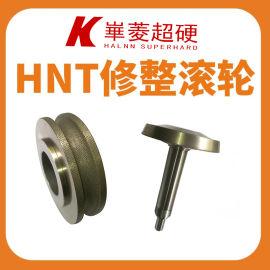 导轨金刚石滚轮价格—华菱品牌HNT金刚石滚轮