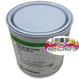 铁制品不锈钢材料耐候耐晒高光丝印油墨