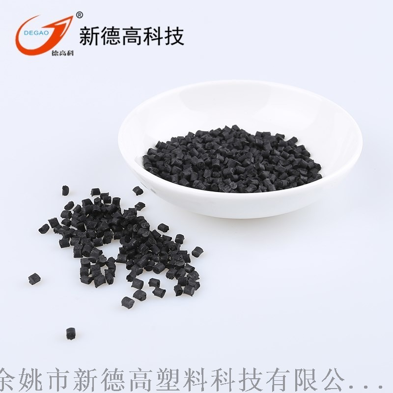 碳纤不阻燃增强导电耐磨塑料PA66