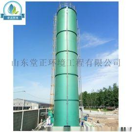 堂正环境 高浓度废水处理ic uasb厌氧反应器
