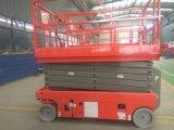 全自行升降机12米移动剪叉式升降平台