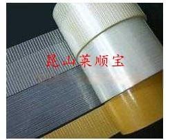 双面胶 网格纤维双面胶带 超粘纤维网格双面胶