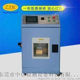 汽车电线高温耐刮磨试验机、刮磨汽车电线试验装置