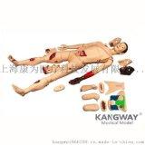 KDF/G111高级全功能创伤护理人