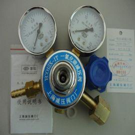 上海繁瑞一氧化碳减压器YCO12X-1T一氧化碳钢瓶减压阀