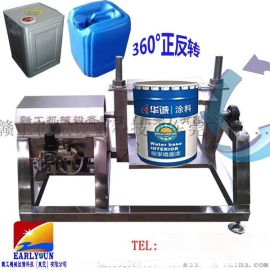 广东气动油漆摇摆机 5加仑油漆气动混合机