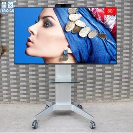晶固挂大屏液晶电视移动支架40-84寸平板落地推车LP65T