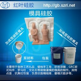 耐高温模具硅橡胶液体硅橡胶