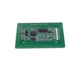 M3650A/IC卡读写模块/高频ID门禁读头