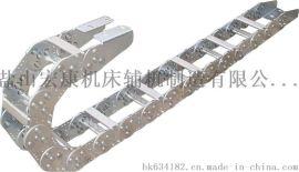 TL95液压管金属拖链、TL115穿线钢铝拖链制造商