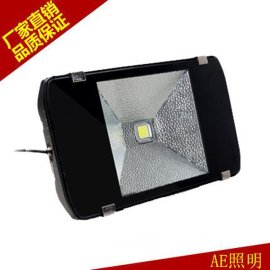 AE照明LED投光灯户外防水灯100W150W200W300W400W投射灯泛光