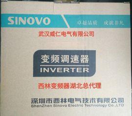 55KW西林变频器SD200-4T-55G/75P现货直销