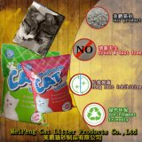 廠家供應高端無塵天然鈉基膨潤土破碎貓砂用量省除臭強長效抑菌品牌銷量領先