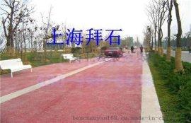 四川遂宁广场 生态性透水混凝土价格 生态性透水混凝土厂家 生态性透水混凝土材料