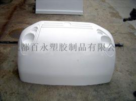 四川成都玻璃钢升级产品ABS吸塑外壳专业
