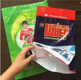洗衣粉包装袋厂家直销
