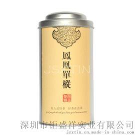 单从茶铁罐 茶叶包装马口铁铁罐定制