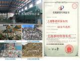 城市生活垃圾收运处理一体化项目