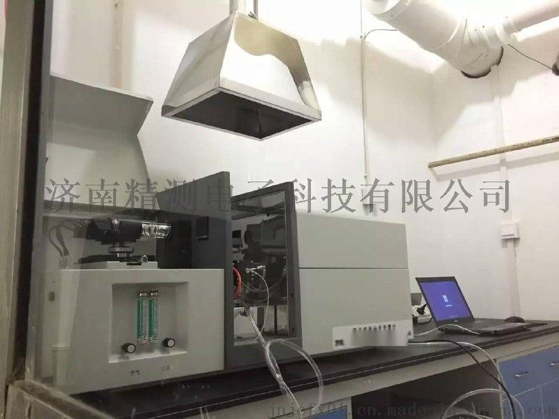 膨润土分析原子吸收分光光度计