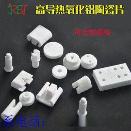 非标定制氧化铝陶瓷结构件 异形陶瓷件 氧化铝陶瓷片 氧化锆陶瓷