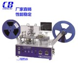厂家直销全自动卷装机CB-200C全自动闪存原装ic烧录机
