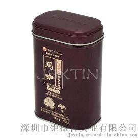 玛咖铁盒 冬虫夏草含片包装铁盒 松茸马口铁包装盒