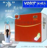 供应新款家用四级RO反渗透净水机弱碱超滤净水器壁挂台式会销直饮