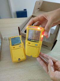 BW手持式四组分气体检测仪MC型号复合气体检测