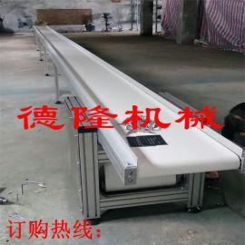 装车输送机 伸缩式皮带输送机 爬坡输送机 可移动动力滚筒输送机