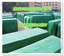 供应全国加厚货场盖布,露天货场防水盖货篷布罩子,可订做尺寸